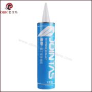 Container parts-neoprene sealant