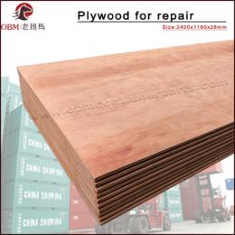 Floor Plywood Panel